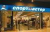 "Гипермаркет ""Спортмастер"" (Самара, ул. Дыбенко, 30, ТРК ""Космопорт"")"