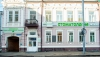 Городская стоматология (Казань, ул. Островского, д. 6)