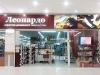 Хобби-гипермаркет «Леонардо» (Тольятти, Автозаводское шоссе, д. 6)