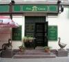 "Ирландский паб ""Fox and Goose"" (Челябинск, ул. Кирова, д. 177)"