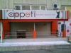 Кафе-бистро Appeti (Челябинск, ул. Энтузиастов, д. 12)