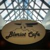 "Кафе Bleriot Café (Уфа, ул. Цюрупы, д. 97, ТК ""Центральный"")"