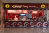 "Кафе быстрого питания ""Восточный базар"" (Самара, просп. Кирова, д. 147, ТРК ""Вива Лэнд"")"