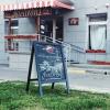 "Кафе ""Макаронс"" (Гомель, ул. Ветковская, д. 1)"