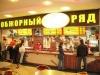 """Кафе-столовая """"Обжорный ряд"""" (Казань, ул. Петербургская, д. 1)"""