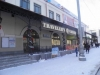 "Кафе ""Traveler`s Coffee"" (Екатеринбург, 8 Марта, д. 8д, ТЦ Мытный двор)"