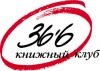 """Сеть магазинов """"Книжный клуб 36.6"""" (Липецк)"""