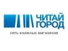 "Книжный магазин ""Читай-город"" (Самара, ул. Аэродромная, д. 47А, ТЦ ""Аврора"")"