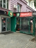 "Кофейня ""Coffeeshop Company"" (Челябинск, пр-т Ленина, д. 63)"