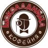"""Кофейня """"Шоколадница"""" (Уфа, пр-т Октября, д. 4/1)"""