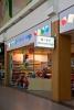 "Магазин ""Детский мир"" (Самара, ул. Дыбенко, 30, ТРК ""Космопорт"")"