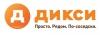 "Магазин ""Дикси"" (Екатеринбург, ул. Бебеля, д. 138)"
