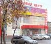 """Магазин """"Кировский"""" (Екатеринбург, ул. Билимбаевская д. 15 )"""