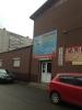 """Магазин """"Малютка74"""" (Челябинск, ул. Дзержинского, д. 110/2)"""