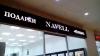 "Магазин ""Navell. Подарки. Серебро"" (Уфа, проспект Октября, д. 34)"