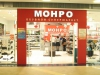 "Магазин обуви ""Монро"" (Казань, ул. Петербургская, д. 1, ТЦ ""Кольцо"")"