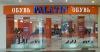 """Магазин обуви """"Palatin"""" (Самара, просп. Кирова, д. 147, ТРК """"Вива Лэнд"""")"""
