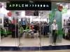 """Магазин одежды """"AppleMoon"""" (Казань, ул. Петербургская, д. 1, ТЦ """"Кольцо"""")"""