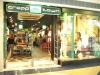 "Магазин одежды ""Cropp Town"" (Казань, ул. Петербургская д. 1, ТЦ ""Кольцо"")"
