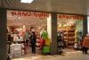 """Магазин подарков и сувениров """"Nanu-Nana"""" (Германия, Вормс)"""
