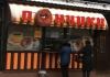 "Магазин ""Пончики"" (Кострома, ул. Подлипаева, д.19)"