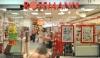 Магазин Rossman (Германия, Вормс)