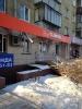 """Магазин розничной сети """"Glamour"""" (Челябинск, ул. Гагарина, д. 30)"""