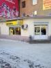 "Салон связи ""Евросеть"" (Челябинск, ул. Гагарина, д. 4)"