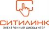 "Магазин ""Ситилинк"" (Екатеринбург, ул. Донбасская, д. 1)"
