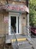 """Магазин """"Сладкий рай"""" (Челябинск, ул. Агалакова, д. 29)"""