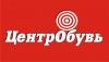 """Магазин """"ЦентрОбувь"""" (Смоленск, пр-т Гагарина, д. 10/2, ДБ """"Гамаюн"""")"""