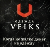 "Магазин ""Veiks"" (Москва, Ореховый бульвар, д. 14, стр. 3, ТЦ ""Домодедовский"")"