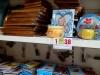 """Магазин """"Всё по 38"""" (Смоленск, ул. Крупской, д. 43А, ТЦ """"Империя"""")"""