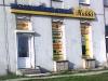 Магазин женской одежды Makki (Санкт-Петербург, Ленинский пр-т, д. 140)