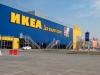 Мебельный гипермаркет IKEA (Уфа, ул. Рубежная, д. 174)