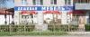 """Мебельный магазин """"Дешевая мебель тут!"""" (Тольятти, ул Мира, 76)"""