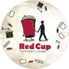 Мини-кофейня Red Cup (Новосибирск, ул. Кропоткина, д. 128а)