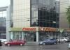 "Охотничий супермаркет ""Стрелец"" (Екатеринбург, ул. Добролюбова, д. 1)"
