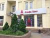 Отделение банка «Альфа-банк» (Челябинск, ул. Кирова, д. 108)