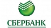 Отделение Сбербанка России (Челябинская обл., п. Увельский, ул. Кирова, д. 7)
