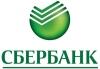 Отделение Сбербанка России (Москва, Можайское ш., 4, к.1)