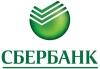 Отделение Сбербанка России (Целина, ул. Советская, д. 35)
