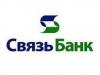 Отделение Связь-банка (Санкт-Петербург, Невский пр-т, д. 38)
