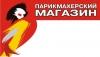 "Парикмахерский магазин (Самара, ул. Аэродромная, д. 47А, ТЦ ""Аврора"")"
