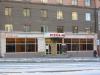 Пиццерия Pizza Mia (Челябинск, ул. Цвиллинга, д. 38)