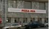"Пиццерия ""Pizza Mia"" (Уфа, ул. Ленина, д. 26)"