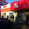 """Ресторан быстрого питания """"KFC"""" (г. Оренбург, ул. Новая д. 4)"""