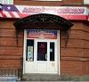 """Ресторан быстрого питания """"American Chicken"""" (Копейск, пр-т Коммунистический, д. 22)"""