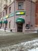 """Ресторан быстрого питания """"Subway"""" (Челябинск, пр-т Ленина, д. 71)"""