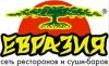 Ресторан Евразия (Санкт-Петербург, Индустриальный пр-т, д. 11)